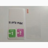 Стекло на iphone 11 Pro Max Закалённое