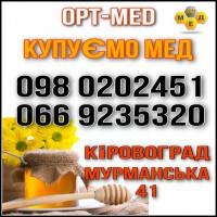 OPT-MED стабильно закует МЕД. Центральная Украина