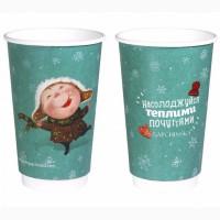 Бумажные стаканы Gapchinska Зима