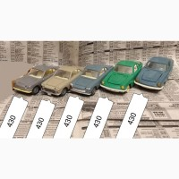 Машинка Модель СССР 1:43 Fiat-siata 1500 Мистраль купе