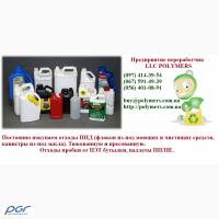 Закупаем полигонные отходы пластмасс навалом без сортировки ПНД, ПС, ПП, ПВД, отходы стрейч