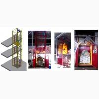 Производство и Монтаж. Подъёмники (Лифты) грузовые электрические г/п до 6300 кг