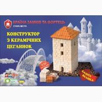 Конструктор «Башня», из керамических кирпичиков