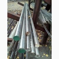 95Х18 круги диаметры 100 мм, 120 мм, 130 мм, 140 мм, 150 мм, 185 мм