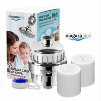 Фильтр для душа NIAGARA Plus с запасным картриджем. По акционной цене
