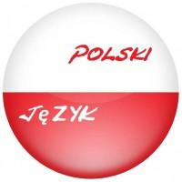Курси польської мови для дорослих Початковий рівень А 1 A2