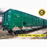 Залізничні перевезення вантажів