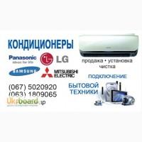 Установка, подключение газовой плиты Киев, Бровары