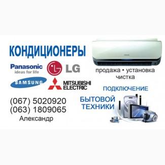 Кондиционеры с установкой для дома, офиса Киев, Ирпень, Бровары, Калиновка, Буча