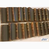 Старинные антикварные книги