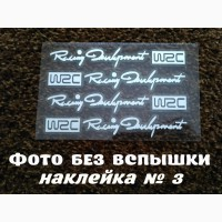 Наклейки на ручки WRC Белая номер 3, диски, дворники авто
