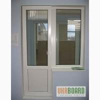 Пластиковые окна, балконы, офисные перегородки от 800 грн