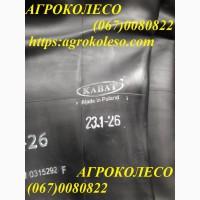Камеры 23.1-26 (610-665) TR-218A (Kabat)