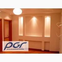 Комплексный ремонт квартир и офисов, частичный ремонт домов