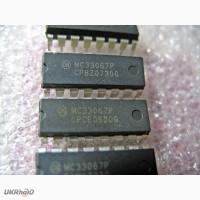 MC33067P, для блоков питания мониторов, телевизоров и т.д