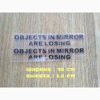 Наклейки на боковые зеркала заднего вида Чёрная