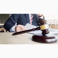 Помощь адвоката по кредитам Киев. Представительство в кредитных спорах