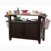 Стол для барбекю Keter Unity XL 207 L