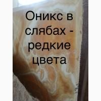 Камень оникс используется в облицовке