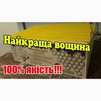 Вощина Полумаксимум на рамку Дадан, Рута, Полурамка