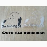 Наклейка на авто На рыбалку Черная, Белая светоотражающая Тюнинг авто