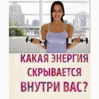 Здоровье, развитие памяти, энергии, укрепление нервной системы, тайны и возможности мозга