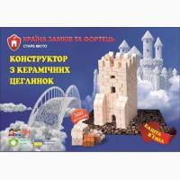 Конструктор «Въездная Башня», из керамических кирпичиков