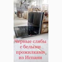 Мелкозернистый полированный мрамор в слябах и плитке на складе в Киеве