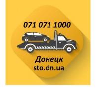 Эвакуатор-Кран-Манипулятор Донецк