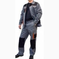 Костюм робочий Оріон: куртка і штани