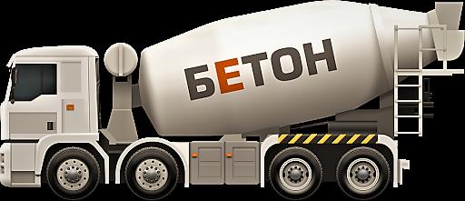 Купить бетон с доставкой цена харьков сколько весит литр цементного раствора
