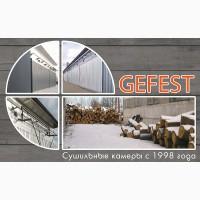 Высокоэкономичные промышленные сушильные камеры для сушки древесины GEFEST DKA-плюс