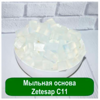 Основа для мыла Zetecap