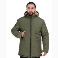 Куртка рабочая утепленная Аляска