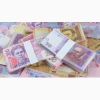 Депозиты | Украинские банки | Выплаты и бонусы от минфин