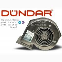 Алюминиевые центробежные вентиляторы DUNDAR серии CA 08 и 10
